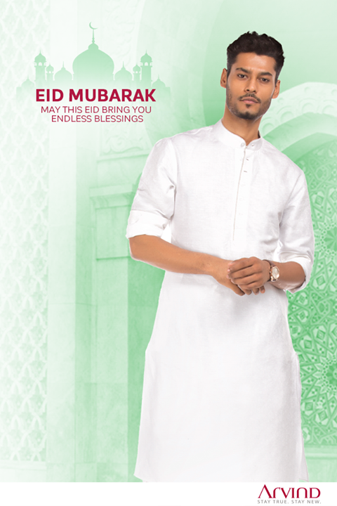 Celebrate the true essence of Eid by keeping it stylish and creating fond memories with your loved ones. #EidMubarak